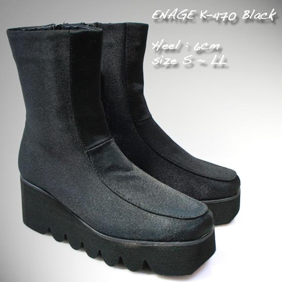 送料無料 波なみ 厚底ソール ブーツ 軽量 ソール ENAGE K-470 ブラック Heel :約6cm ショートブーツウエッジ EVAソール シューズエナージュ ブーツ