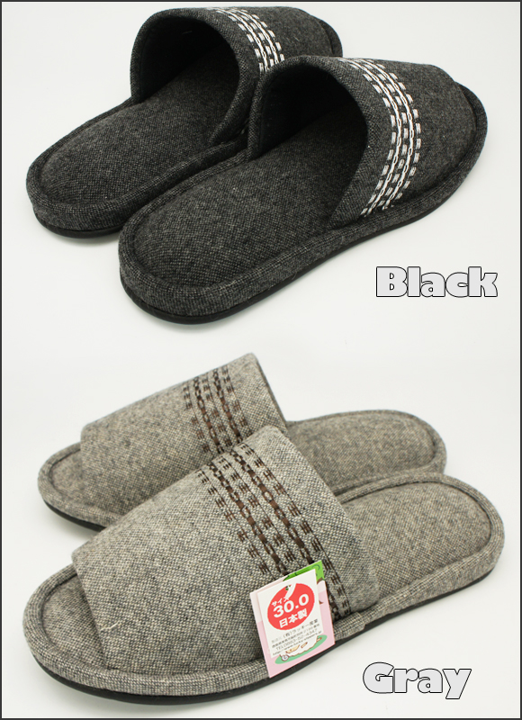 Men's slippers undressing big size 30 cm!! Of Japan-made slippers 2 black and gray slippers large size full length Japan made wool mixed slippers sticking approximately 30 cm