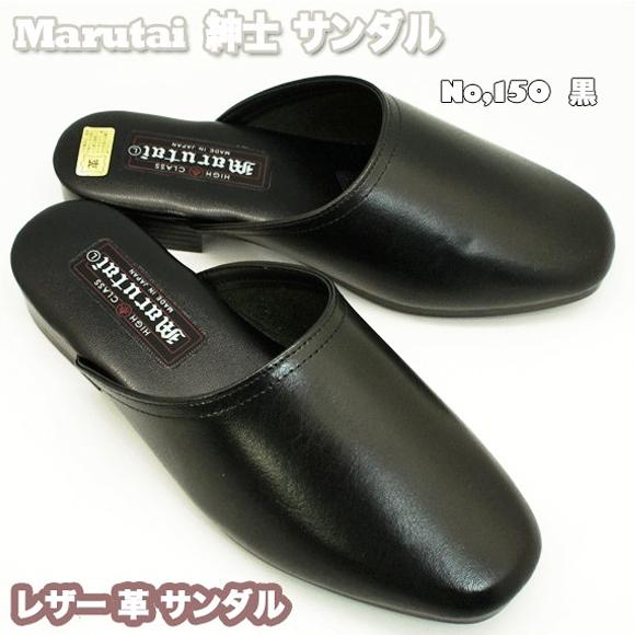 e068bd60b2d shoes-matsumoto  Marutai marutai No
