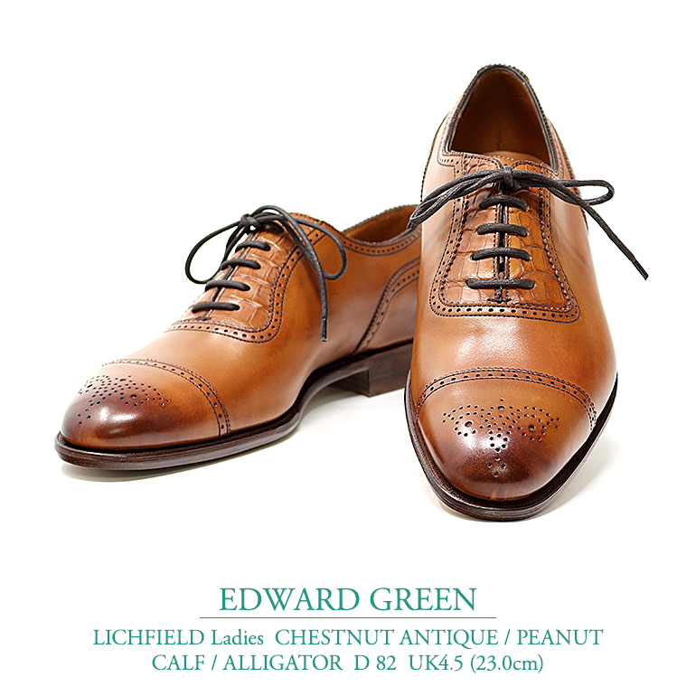 【新品 EG133】エドワードグリーン リッチフィールド(レディース) チェスナッツアンティーク/ピーナッツ カーフ/アリゲーター Dウィズ 82ラスト UK4.5(23.0cm) EDWARD GREEN LICHFIELD CHESTNUT ANTIQUE/PEANUT CALF/ALLIGATOR D82