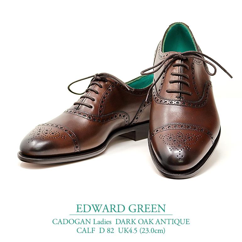 【新品 EG130】エドワードグリーン カドガン(レディース) ダークオークアンティーク カーフ Dウィズ 82ラスト UK4.5(23.0cm) EDWARD GREEN CADOGAN DARK OAK ANTIQUE CALF D82