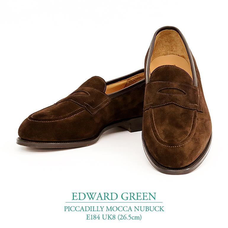 【送料無料|あす楽】【新品 EG031】エドワードグリーン ピカデリー モカ スウェード Eウィズ 184ラスト UK8(26.5cm) ローファー スリッポン ビジネスシューズ メンズ靴 紳士靴 EDWARD GREEN PICCADILLY MOCCA