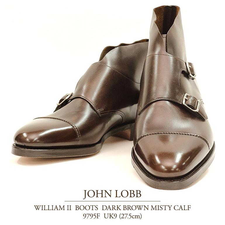 【新品】【リジェクト品につき格安】ジョンロブ ウィリアム2ブーツ ダークブラウン ミスティカーフ Fウィズ 9795ラスト UK9(27.5cm) ダブルモンクストラップシューズ ブーツ メンズ靴 紳士靴 JOHN LOBB WILLIAM2 BOOTS DARK BROWN MISTY CALF