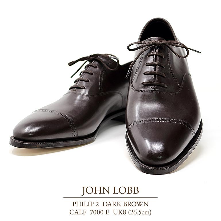 【新品 JL040】【Rスタンプなし】ジョンロブ フィリップ2 ダークブラウン カーフ Eウィズ 7000ラスト UK8(26.5cm) JOHN LOBB PHILIP2 DARK BROWN CALF 7000 E