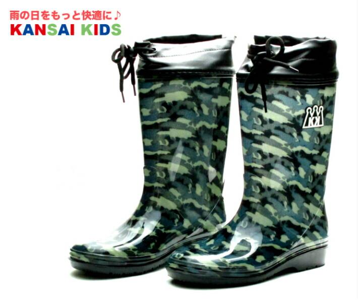 当店ジュニア男児レインブーツNo.1商品です 買取 KANSAI KIDS カンサイキッズ7124 KS7124 KS-7124 レインブーツ 高級 ジュニア 男の子 軽量 長靴 キッズ 子供 レインシューズ