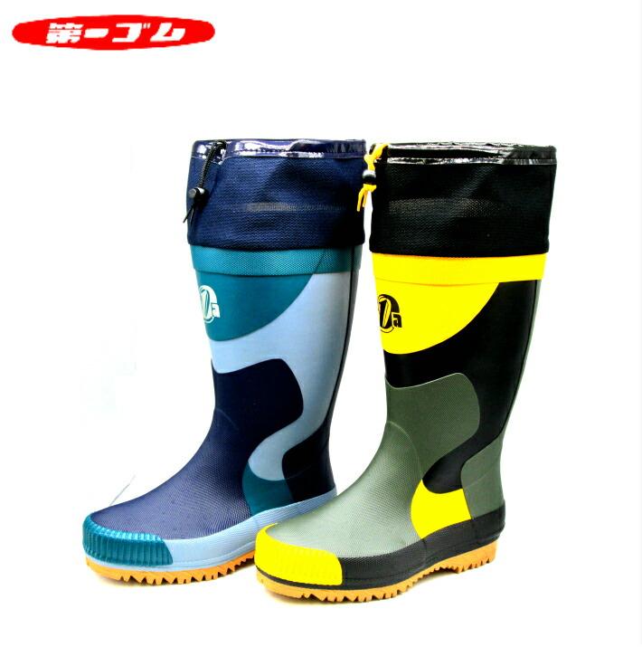 【送料無料】第一ゴム 着脱長DX25 インナーブーツ 日本製 メンズ 防寒ブーツ 防滑