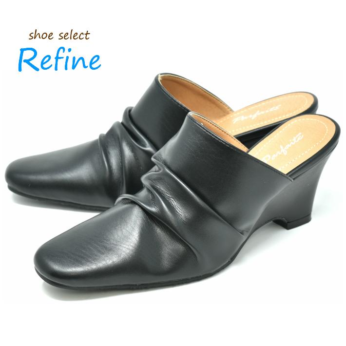 大注目 高品質 ウェッジソールミュール ブラック 黒 人気のミュールサンダル クッションインソール オフィスにも普段履きにも シューセレクトリファイン 6080 履きやすい くしゅくしゅデザイン レディース靴
