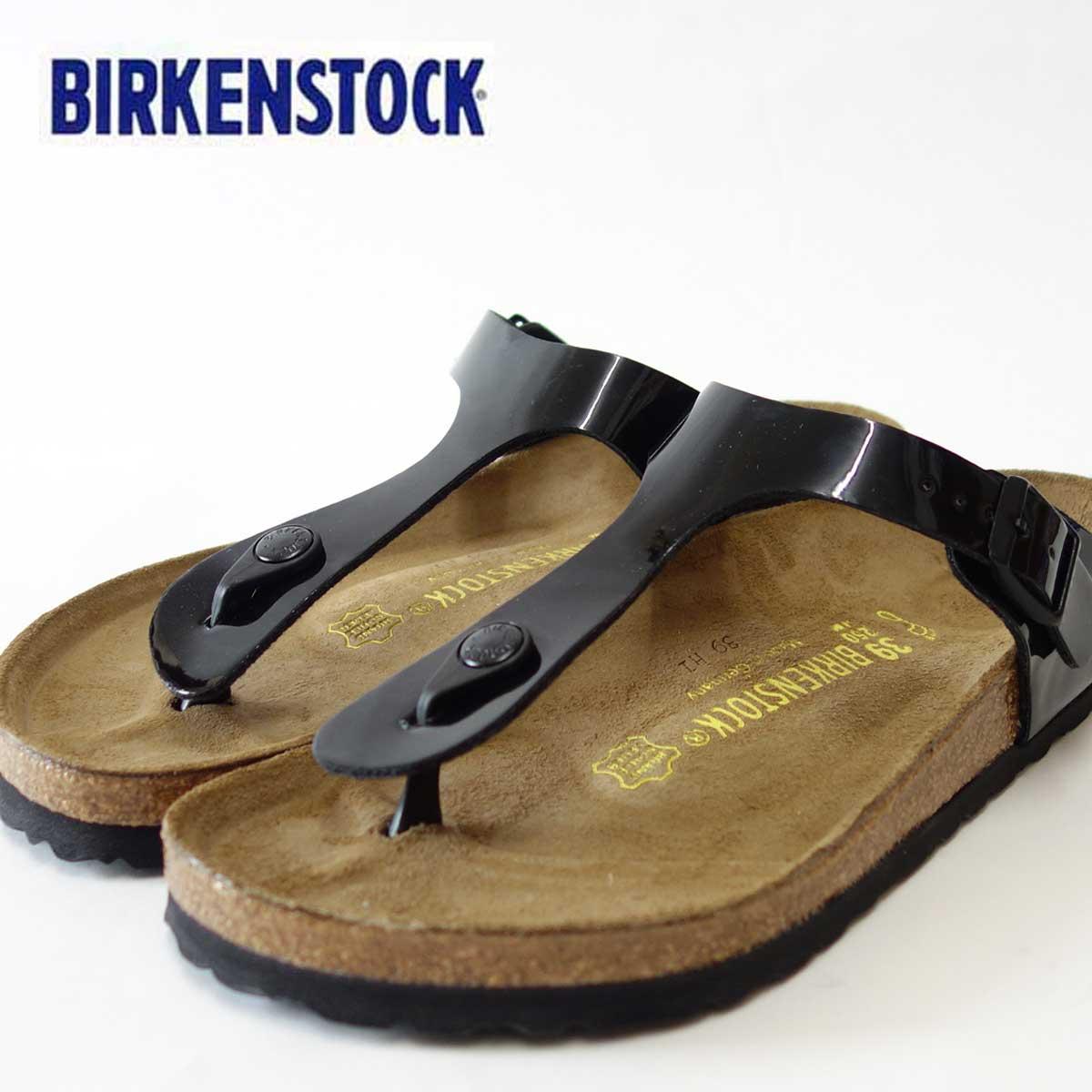 BIRKENSTOCK(ビルケンシュトック) GIZEH(ギゼ)レディース 043661(ビルコフロー/ブラックパテント)ドイツ生まれの快適サンダル「靴」