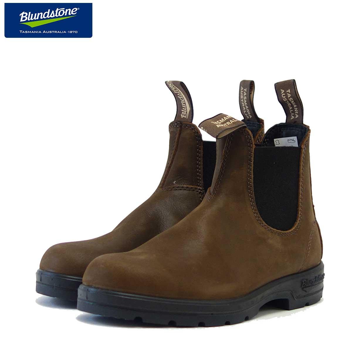 ブランドストーン Blundstone BS1609 251(ユニセックス) アンティークブラウン 「靴」