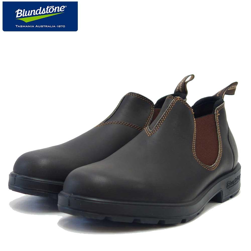 ブランドストーン Blundstone BS2038 200 (ユニセックス) ブラウン スムースレザー アンクルブーツ スリッポン「靴」