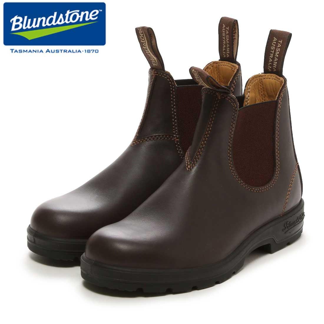 ブランドストーン Blundstone BS550 292 (ユニセックス) ウォールナット 「靴」