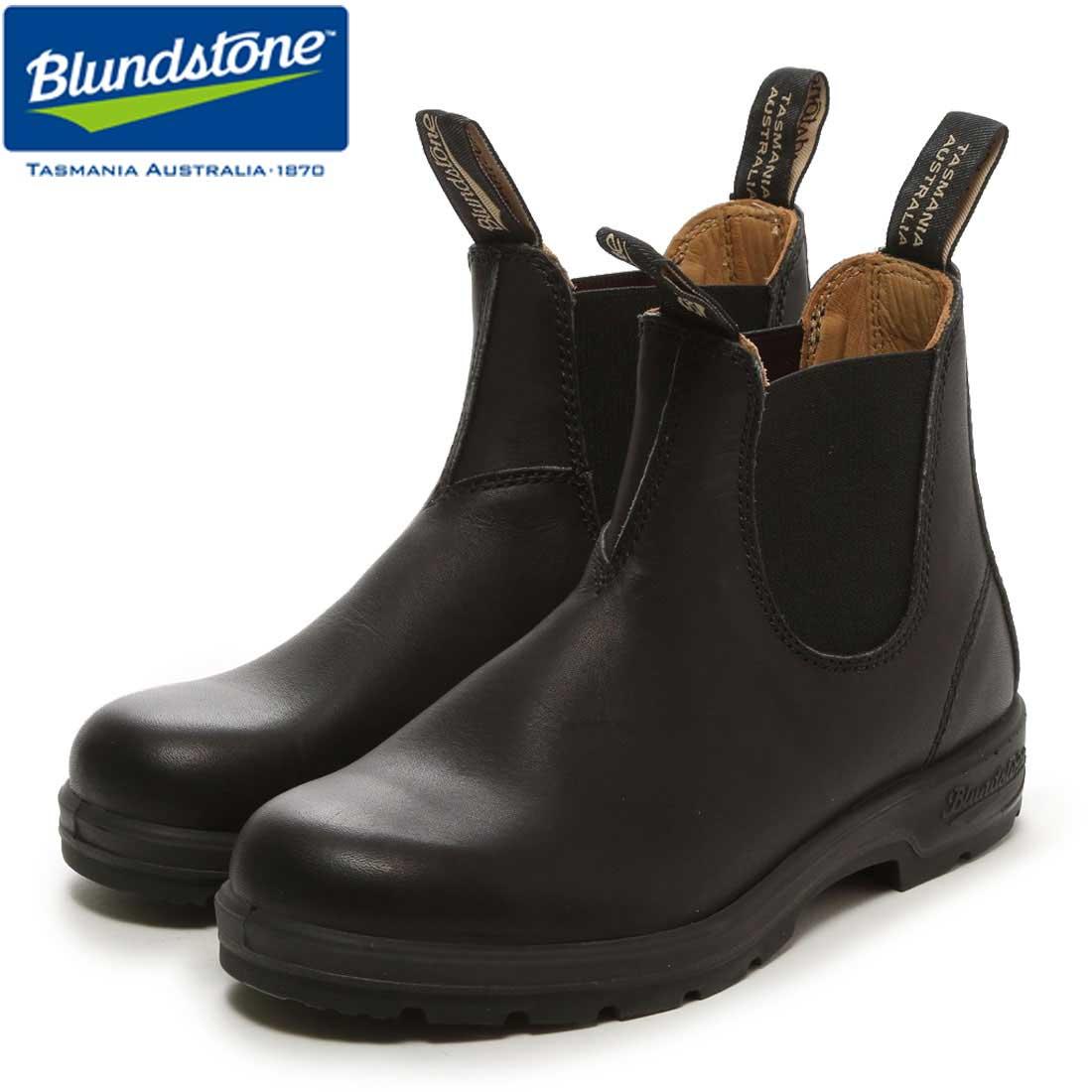 ブランドストーン Blundstone BS558 089 (ユニセックス) ボルタンブラック 「靴」