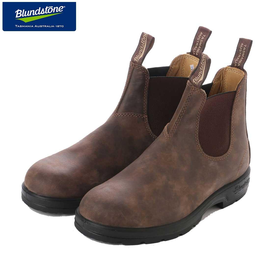 ブランドストーン Blundstone BS585 267 (ユニセックス) ラスティックブラウン(オイルレザー) 「靴」