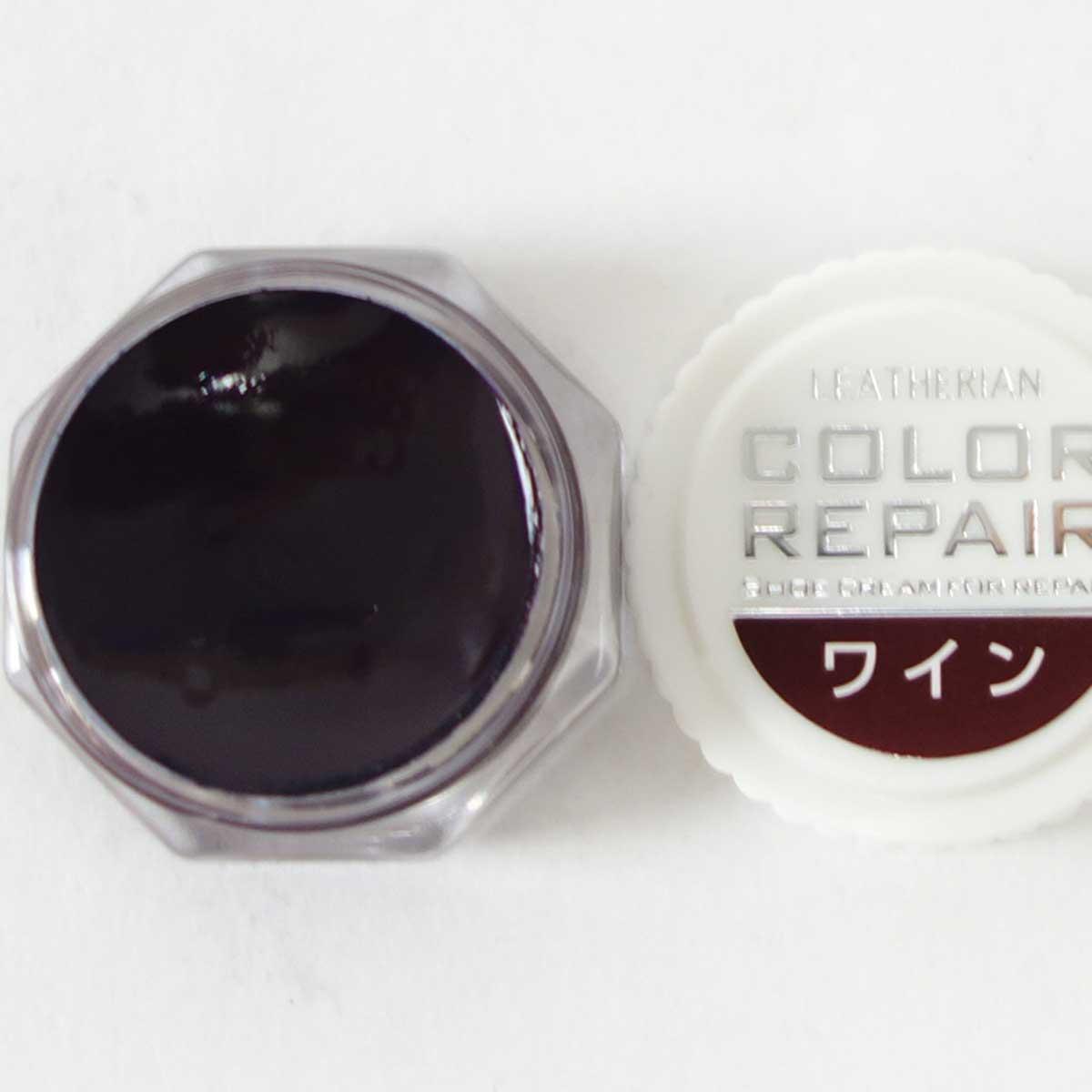 《メール便可》傷隠し補色クリームCOLUMBUS コロンブスCOLOR REPAIR カラーリペア(日本製)ツヤ革の靴のキズを補修します