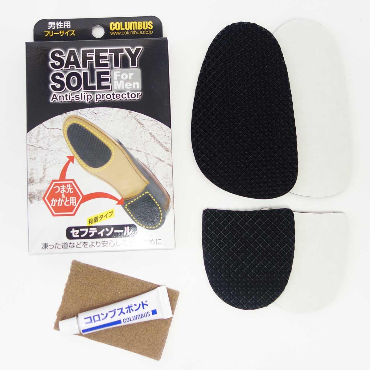 COLUMBUS コロンブスセフティソール(男性用)フラットな靴底用グリップゴム(日本製)<BR>メール便可