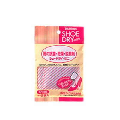 《メール便可》靴の抗菌・乾燥・脱臭剤COLUMBUS コロンブスSHOE DRY mini シュードライミニ(レディース)乾燥が早く、消臭効果が長続きします(日本製)<BR>