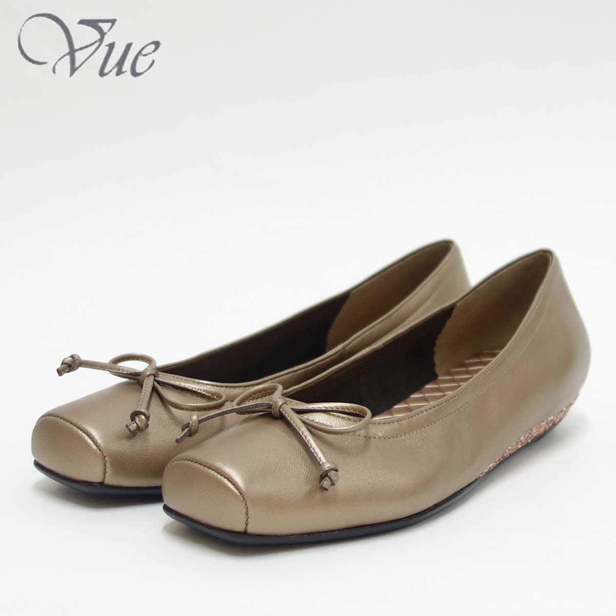 Vue ビュー EIZO Collection 11594 ダークオーク快適フィットのバレエシューズ「靴」