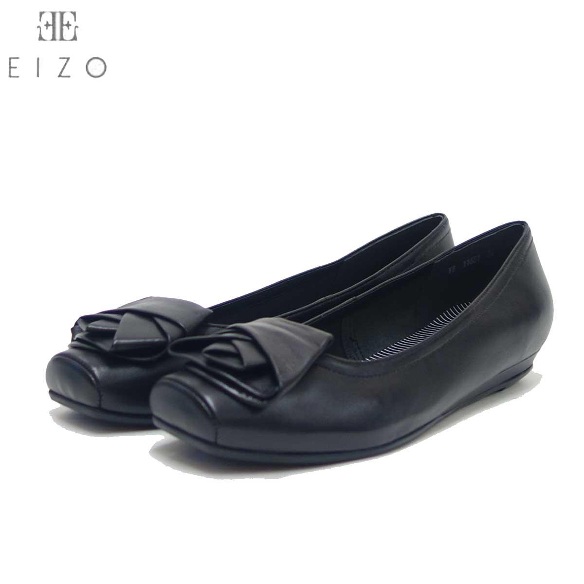 Vue ビュー EIZO Collection 11601 ブラック 快適フィットのバレエシューズ 「靴」