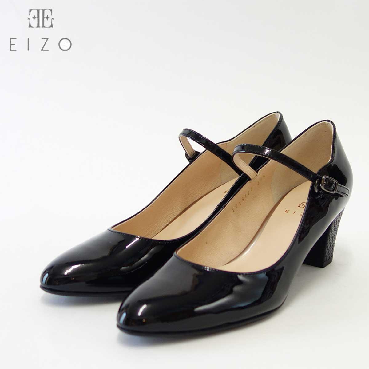 EIZO エイゾー 15122 ブラックエナメル上質レザーのアンクルストラップパンプス「靴」