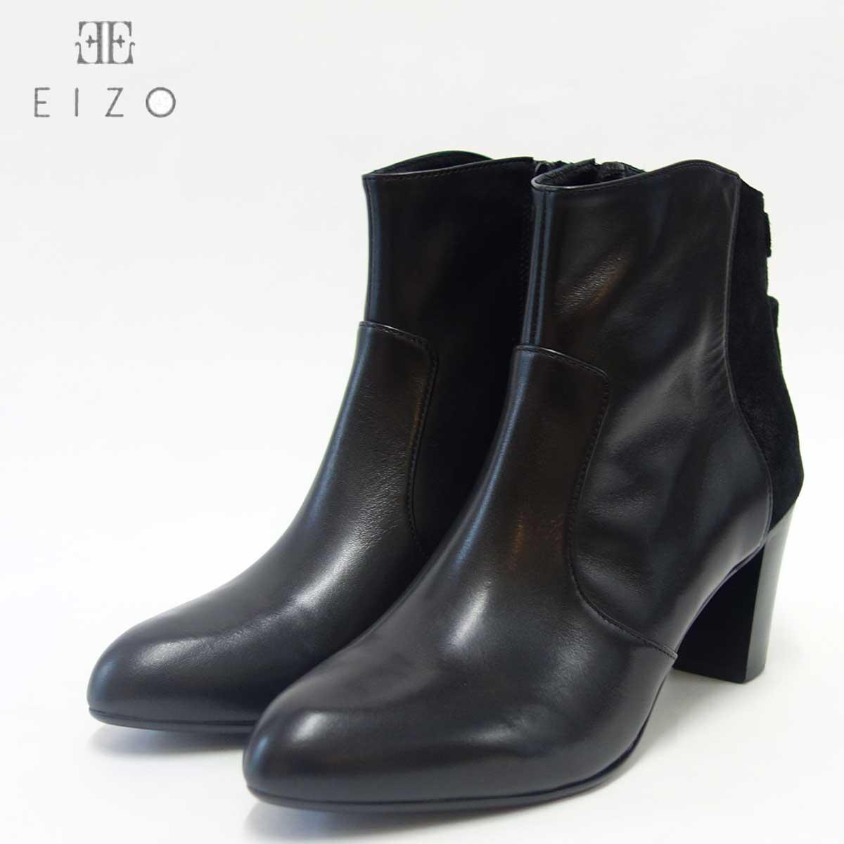 EIZO エイゾー 76036 ブラックタッセル付きコンビショートブーツ「靴」