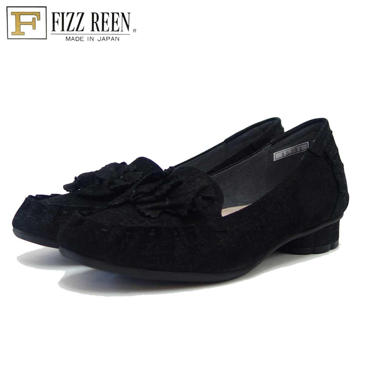 フィズリーン FIZZ REEN 15391 ブラック(レディース) 快適EEEのスリッポン(日本製)「靴」