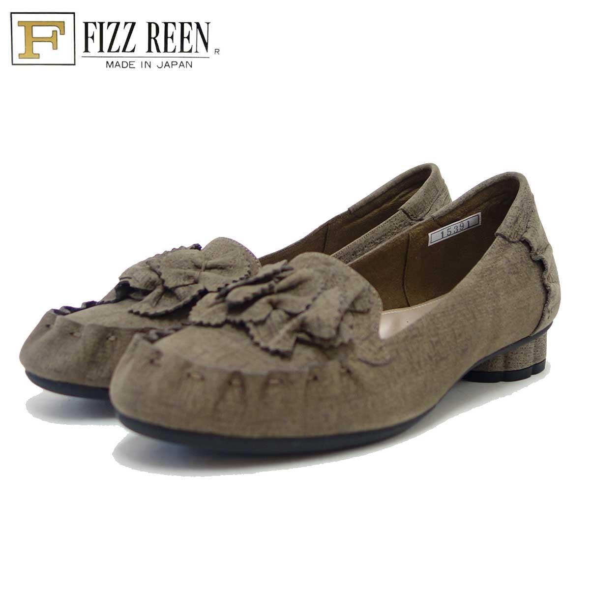 フィズリーン FIZZ REEN 15391 チャコール(レディース) 快適EEEのスリッポン(日本製)「靴」