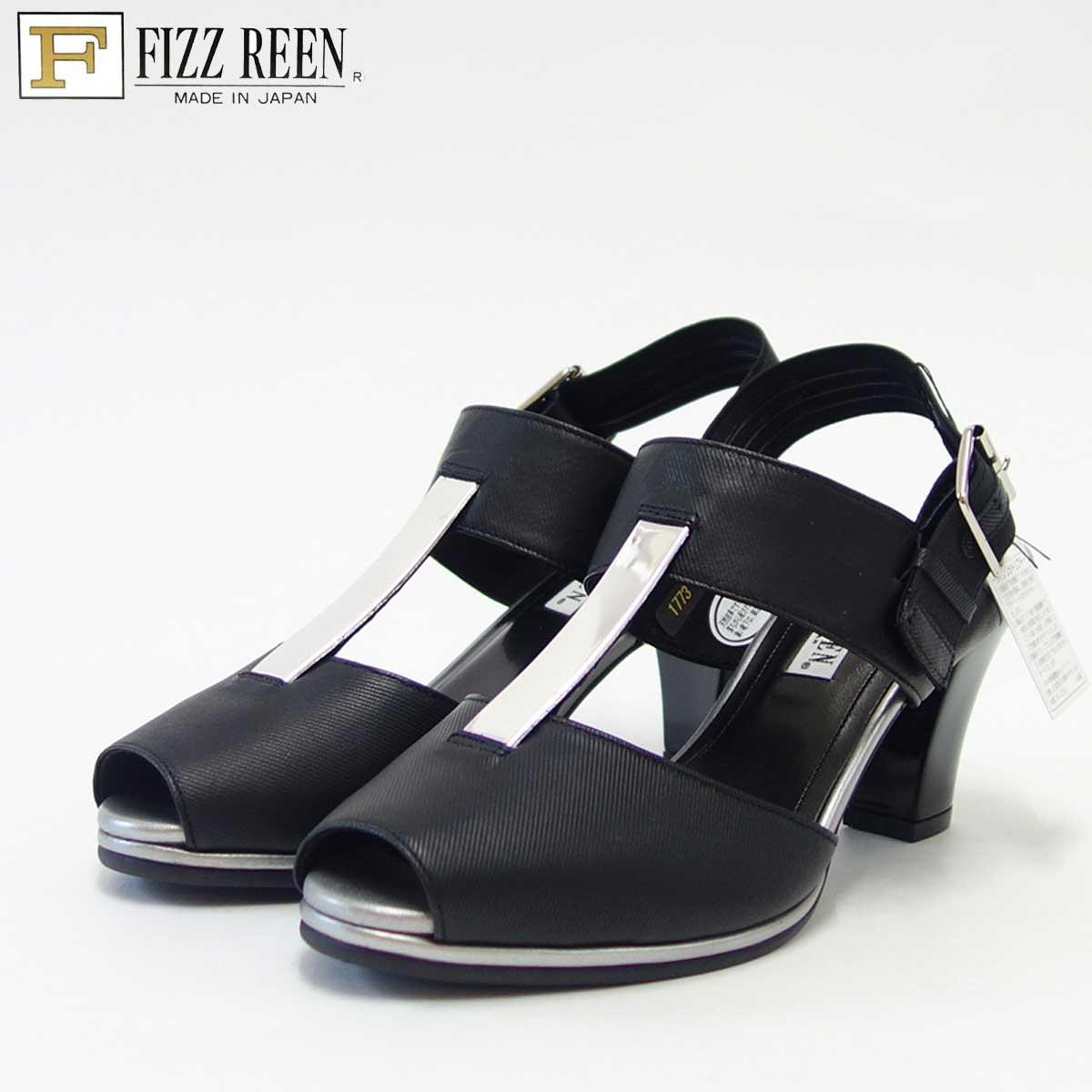 FIZZ REEN フィズリーン 1773 ブラックスタイリッシュなTストラップサンダルEEE幅のコンフォートサンダル「靴」