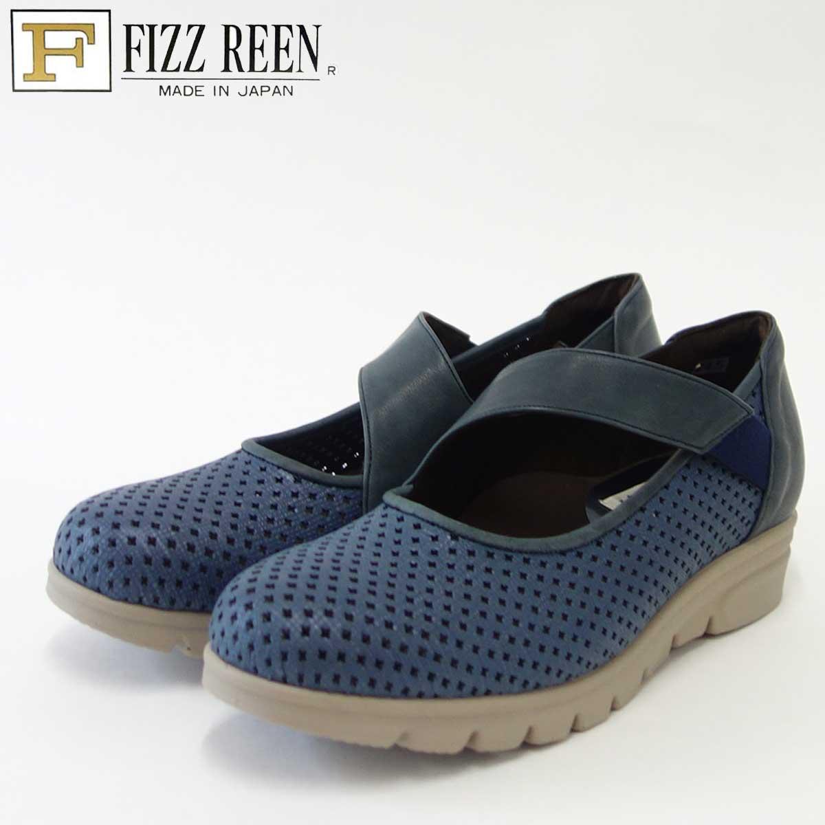 FIZZ REEN フィズリーン 20004 ネイビー(レディース)足に優しい快適EEEウェッジシューズ「靴」