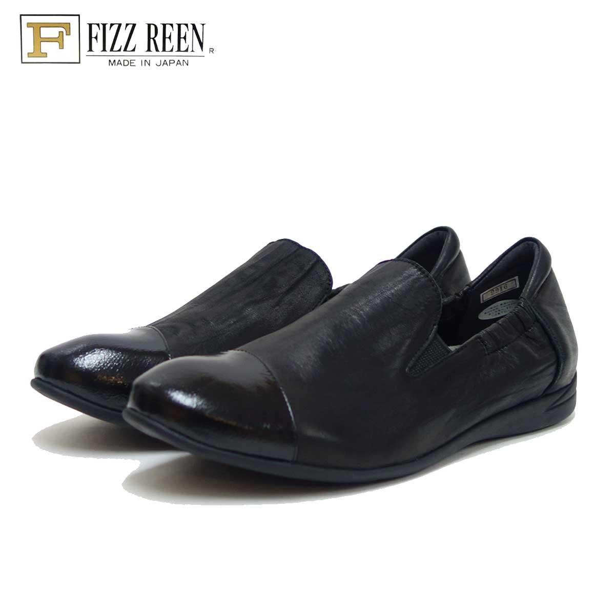 フィズリーン FIZZ REEN 2916 ブラック(レディース) 快適EEEの甲深フラットシューズ(日本製)「靴」