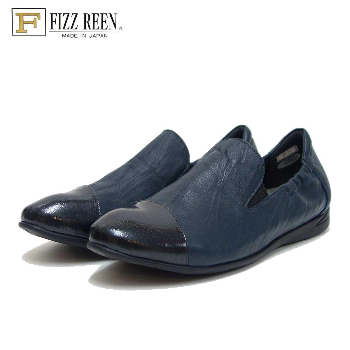 フィズリーン FIZZ REEN 2916 ネイビー(レディース) 快適EEEの甲深フラットシューズ(日本製)「靴」