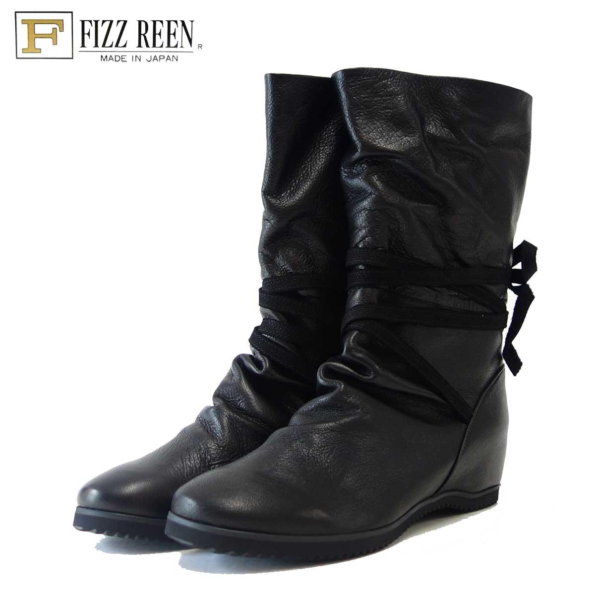フィズリーン FIZZ REEN 3010 ブラック(日本製) 折り返し2WAYブーツ 「靴」