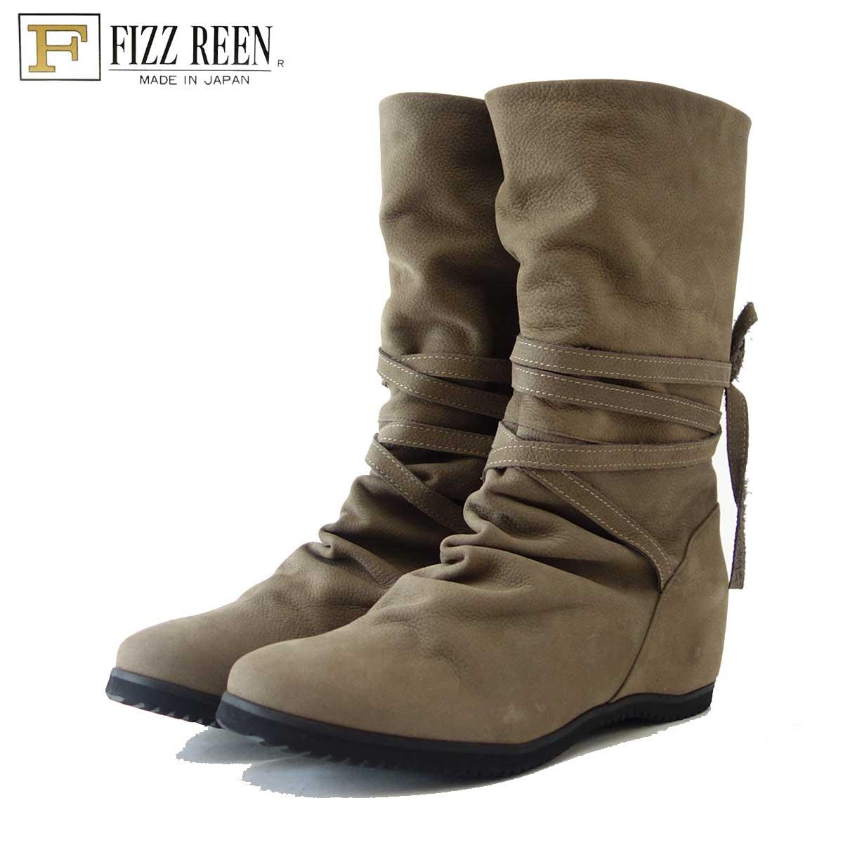 フィズリーン FIZZ REEN 3010 エトープ(日本製) 折り返し2WAYブーツ 「靴」