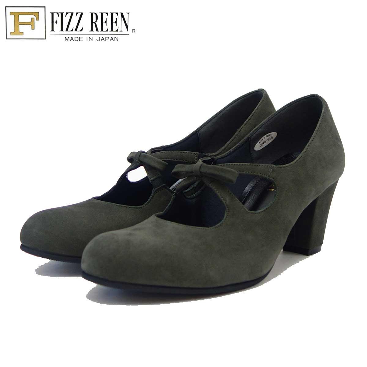フィズリーン FIZZ REEN 3040 グリーン(グレー)(快適EEEの甲ストラップパンプス(日本製)「靴」