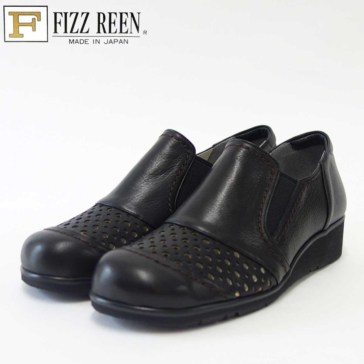 FIZZ REEN フィズリーン 331 ブラック(レディース)足に優しい快適EEEスリッポン「靴」