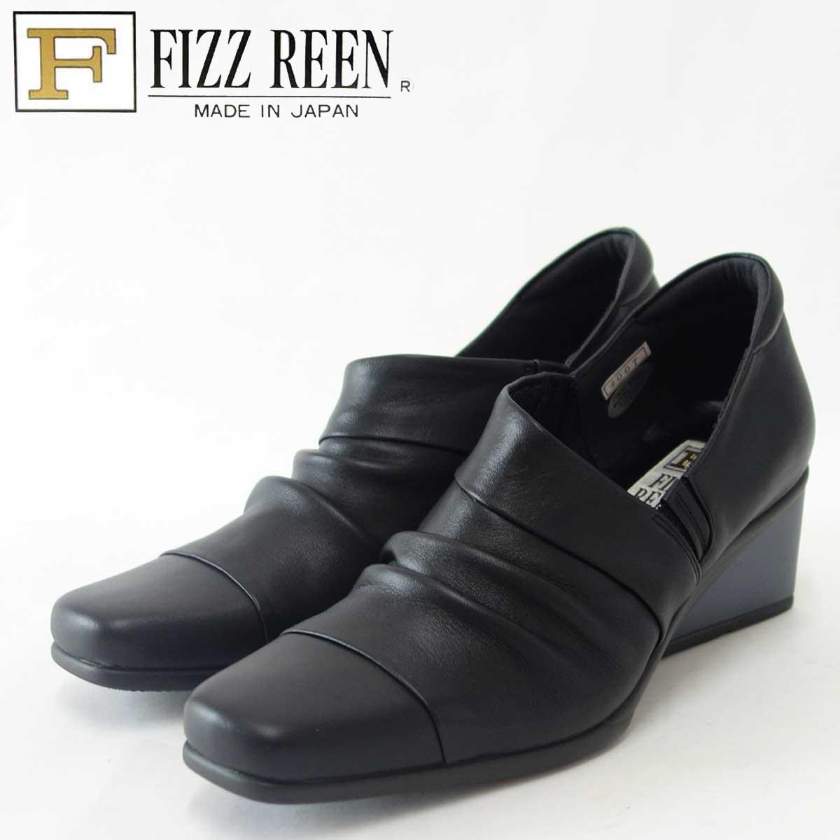 FIZZ REEN フィズリーン 4007 ブラックお洒落で疲れにくいウェッジシューズソフトな天然皮革で優しくフィット「靴」