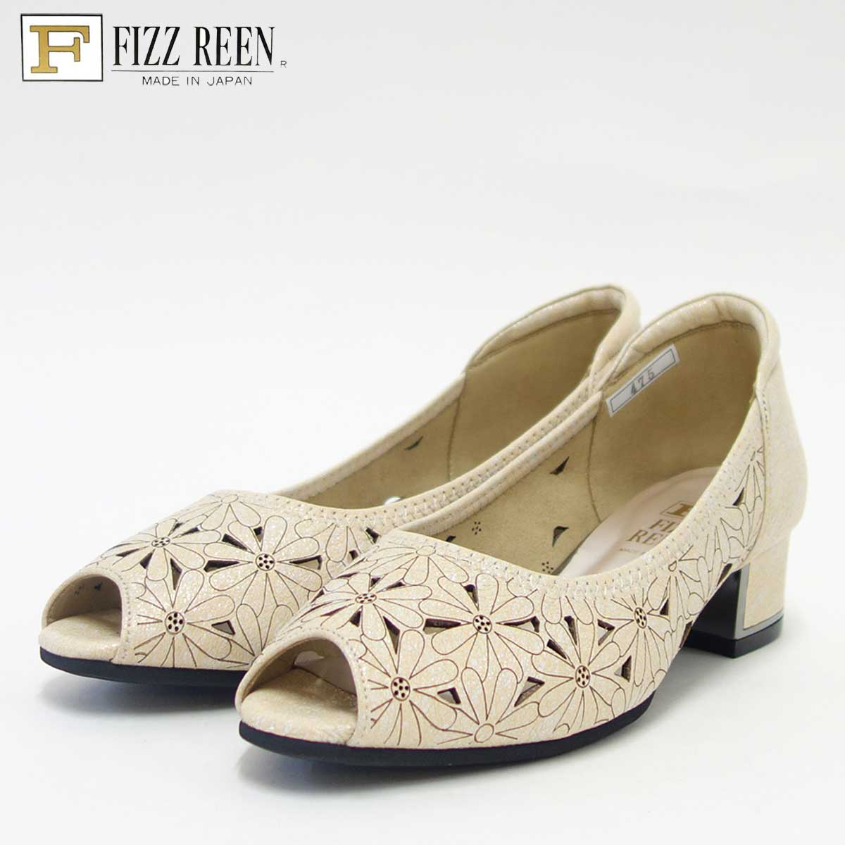 FIZZ REEN フィズリーン 475 ベージュ(レディース)快適EEEのオープントゥパンプス(日本製)「靴」