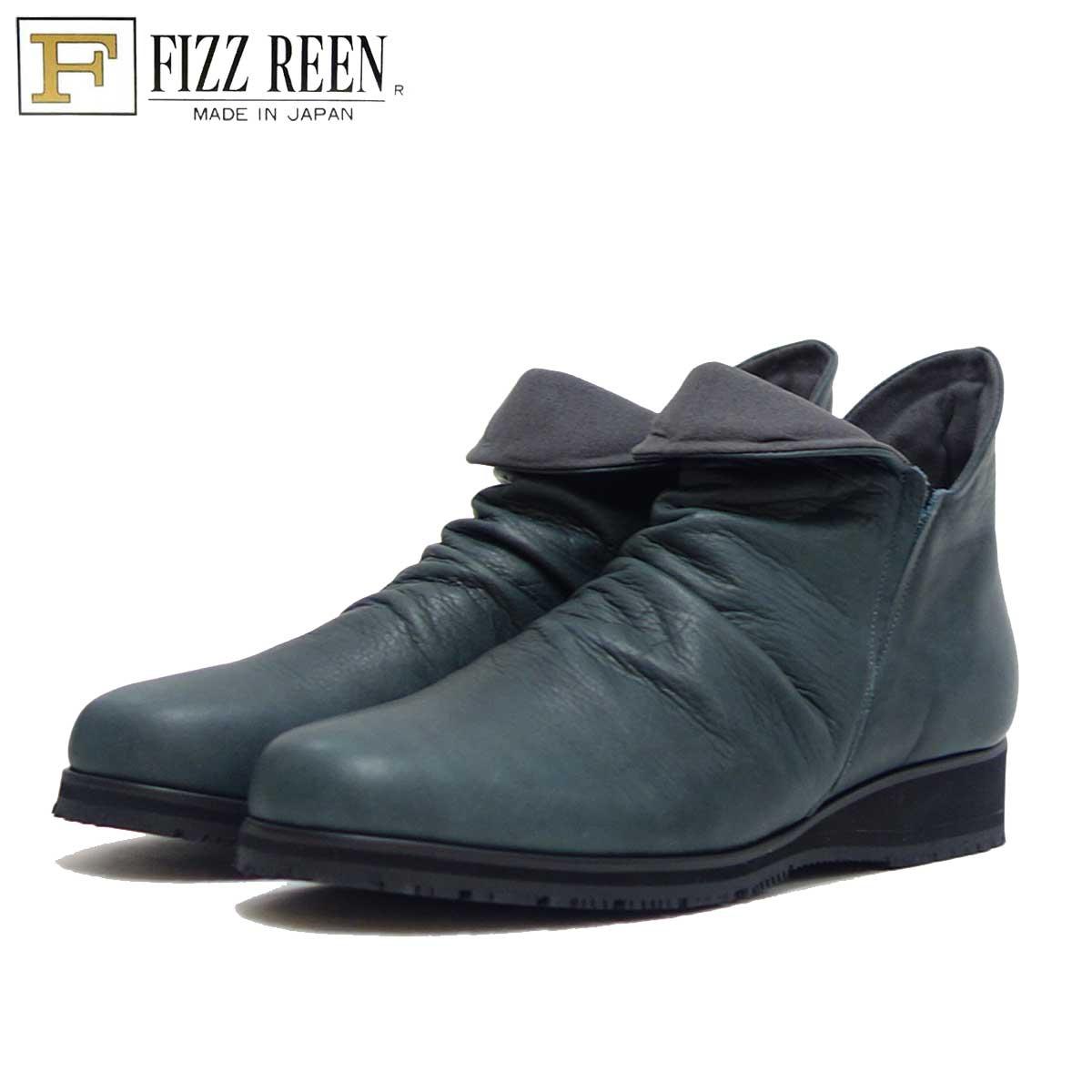フィズリーン FIZZ REEN 50005 ネイビー(日本製) ソフトレザーの快適ショートブーツ 「靴」