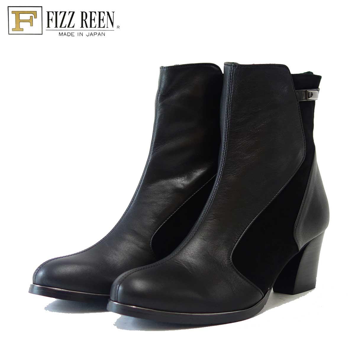 フィズリーン FIZZ REEN 5754 ブラック(日本製)柔らかい天然皮革のEEEショートブーツ 「靴」
