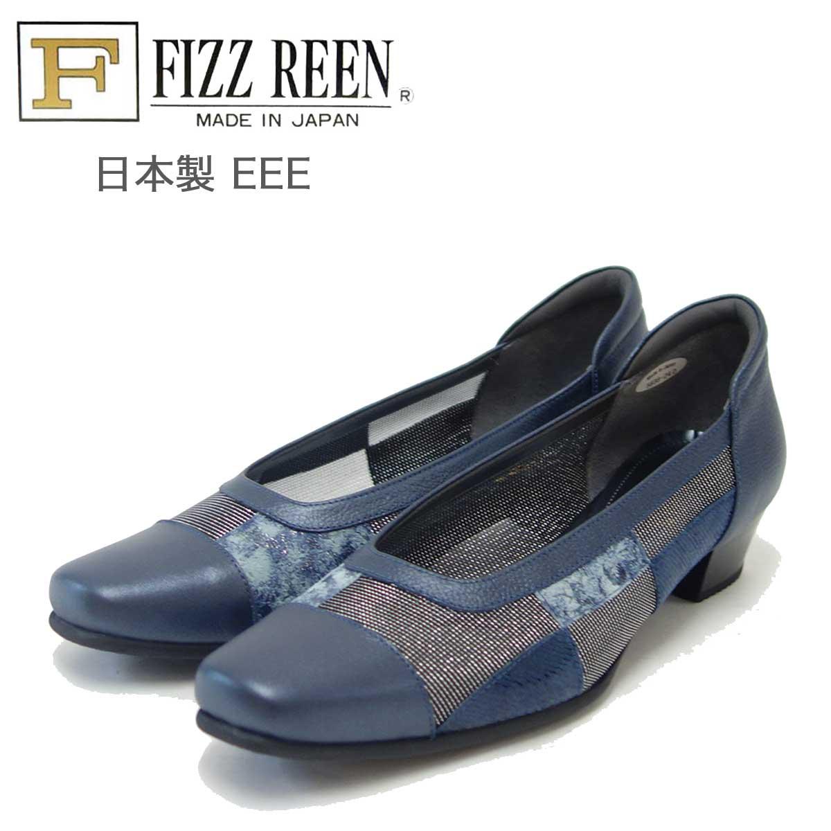 FIZZ REEN フィズリーン 5838 ネイビー(レディース)涼しげなチュール素材のパンプス(日本製)「靴」