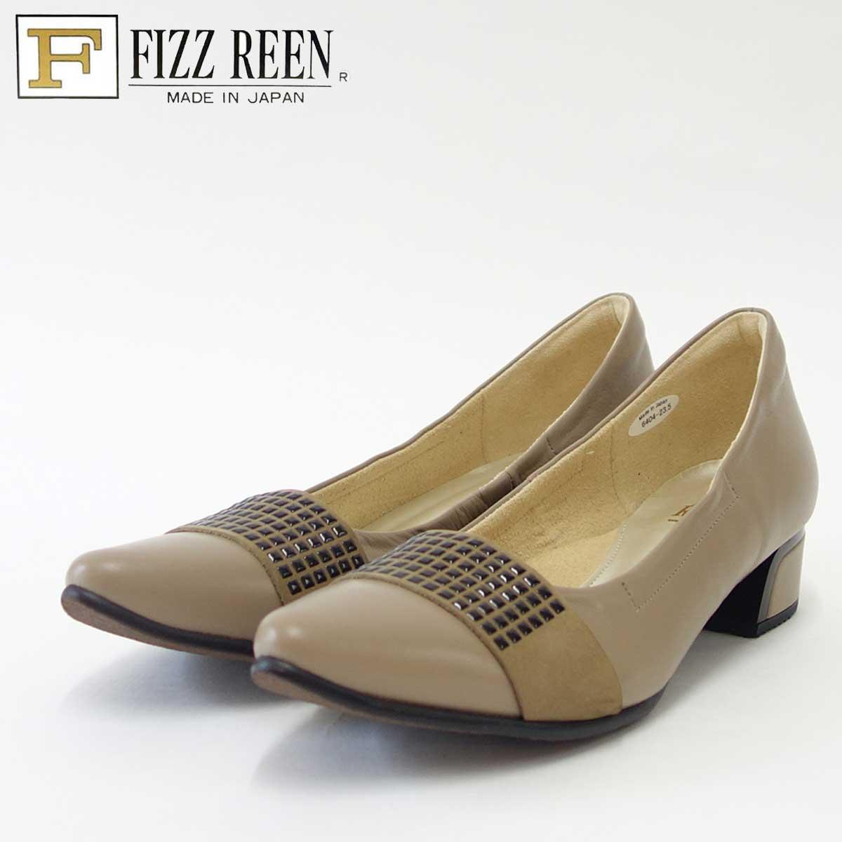FIZZ REEN フィズリーン 6404 ベージュ(レディース)快適EEEのローヒールパンプス(日本製)「靴」