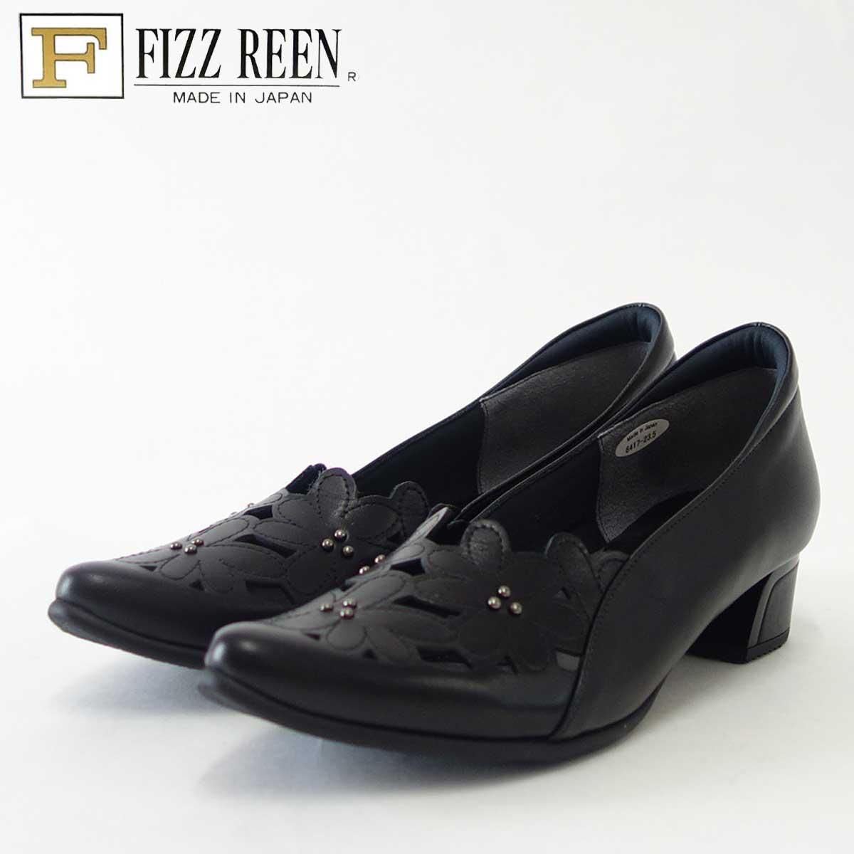 FIZZ REEN フィズリーン 6417 ブラック(レディース)快適EEEのローヒールパンプス(日本製)「靴」