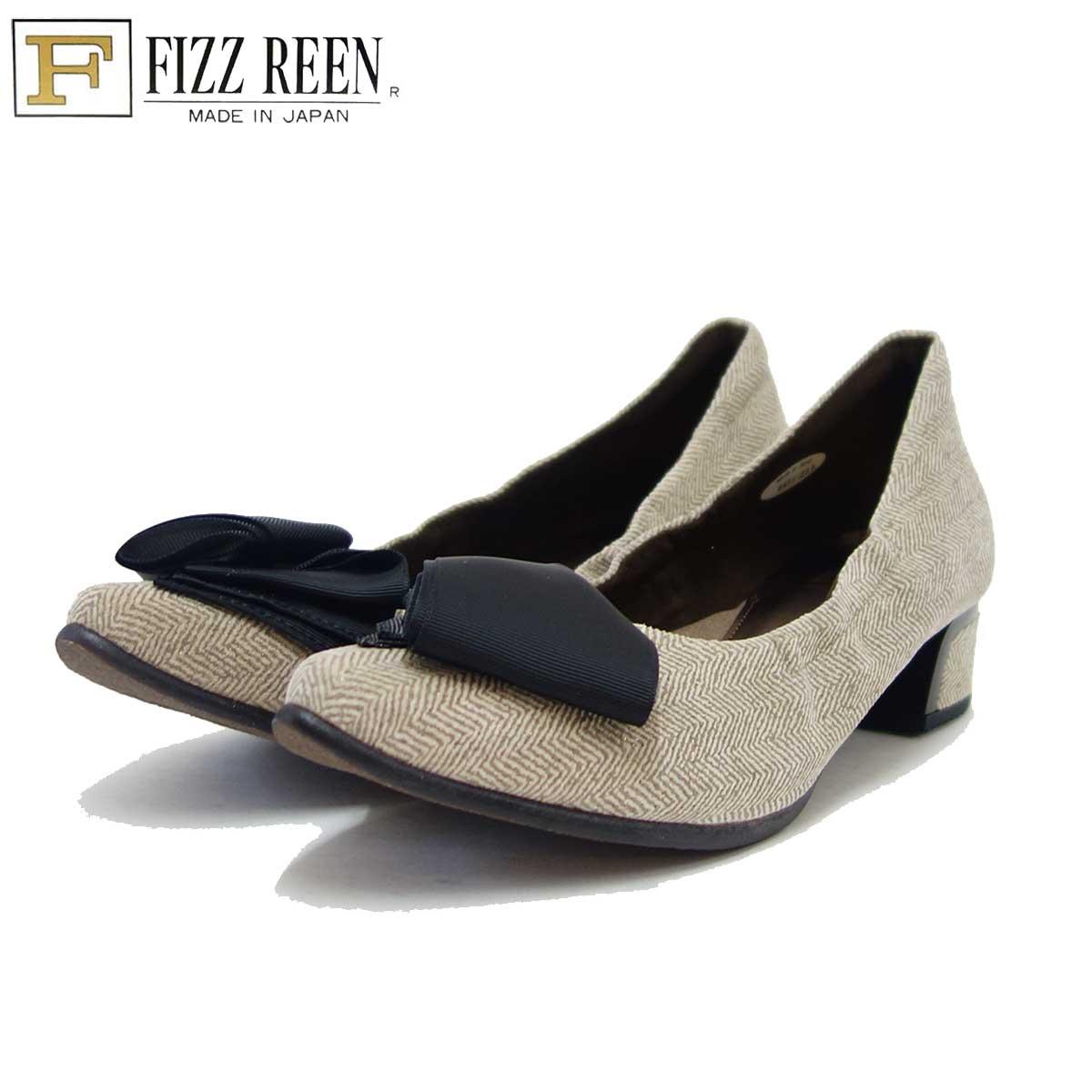 フィズリーン FIZZ REEN 6451 ベージュスエード(レディース)快適EEEのローヒールパンプス(日本製)「靴」