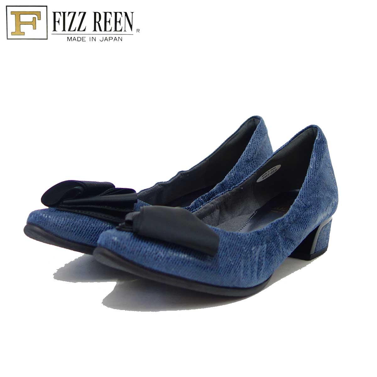 フィズリーン FIZZ REEN 6451 ネイビースエード(レディース)快適EEEのローヒールパンプス(日本製)「靴」