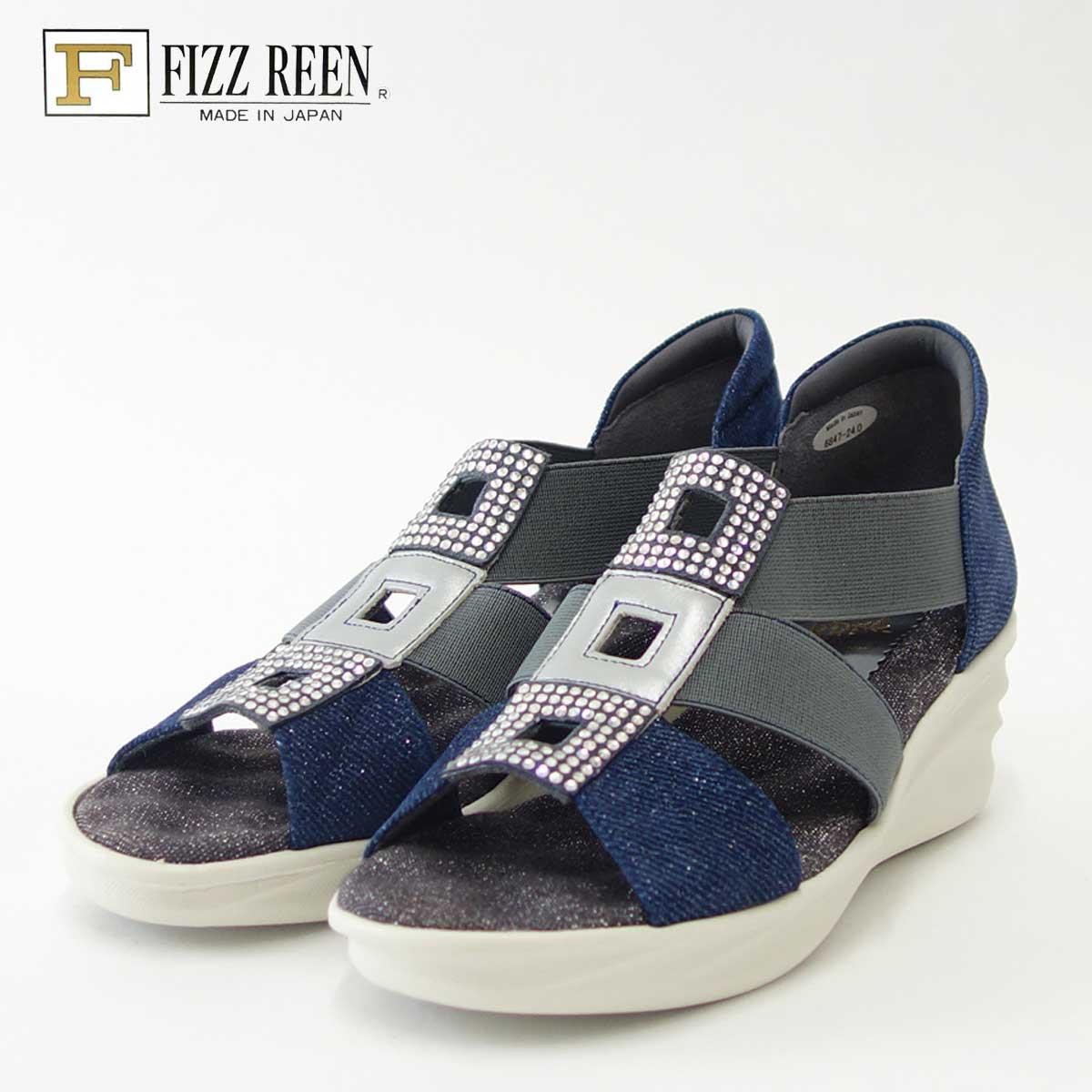 FIZZ REEN フィズリーン 6847 ネイビーお洒落な厚底ウェッジサンダルEEE幅のコンフォートサンダル「靴」