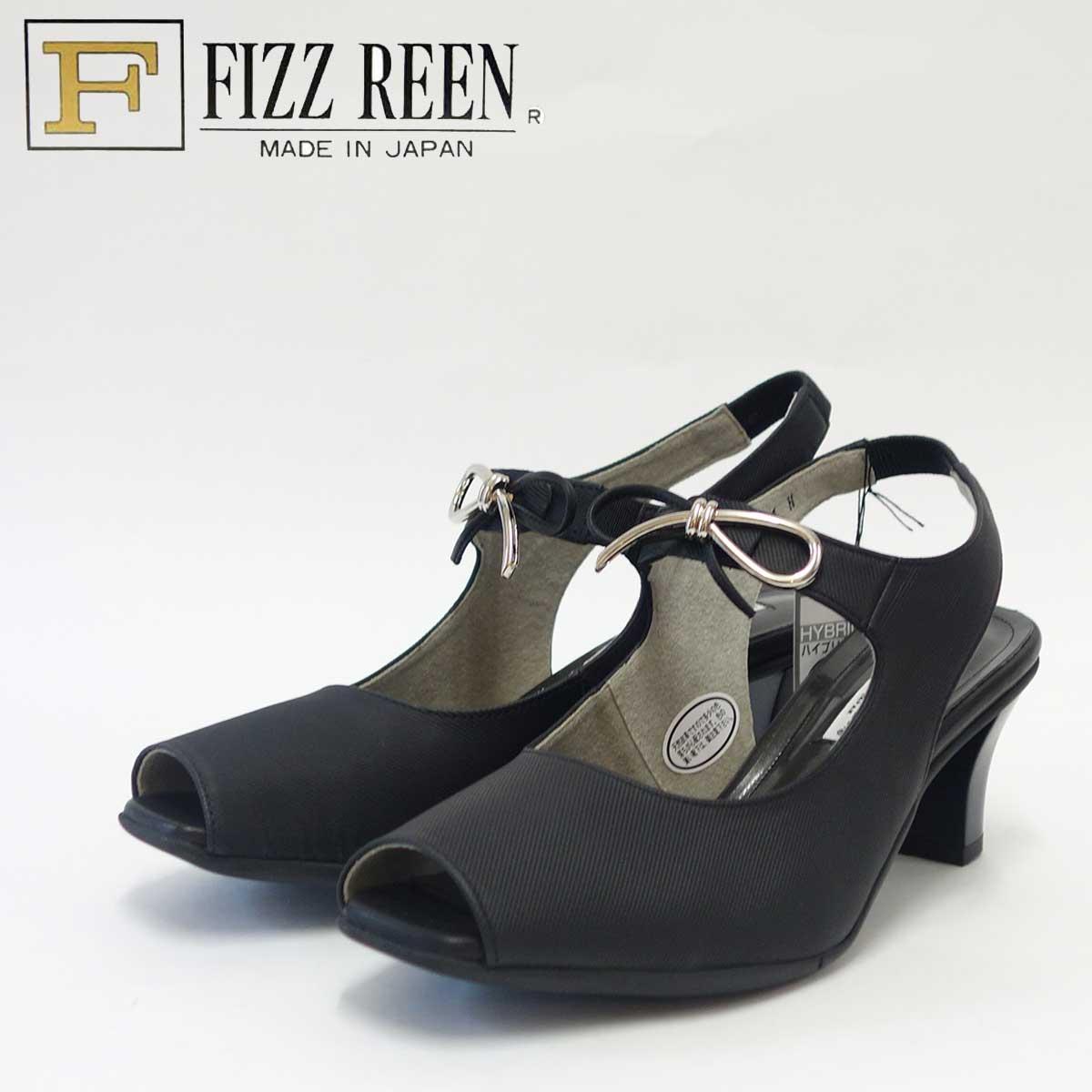 (レディース) スタイリッシュな快適EEEパンプスソフトな天然皮革で優しくフィット ブラック フィズリーン FIZZ REEN 5772 「靴」