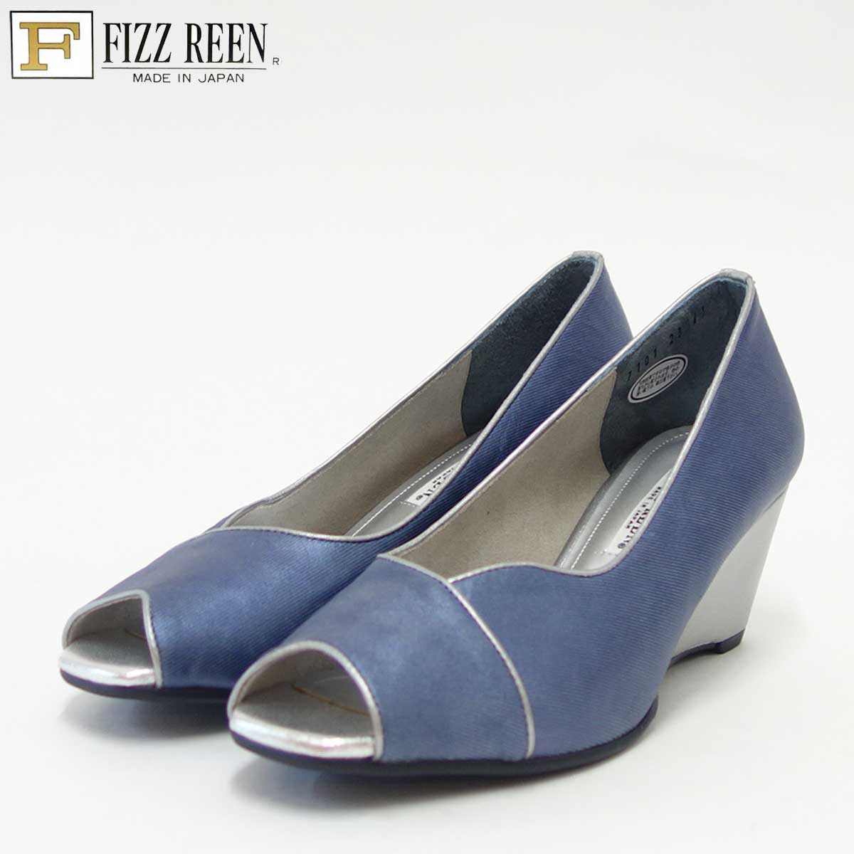FIZZ REEN フィズリーン 7101 ネイビーメタ(レディース)快適EEEのウェッジヒールパンプス(日本製)「靴」