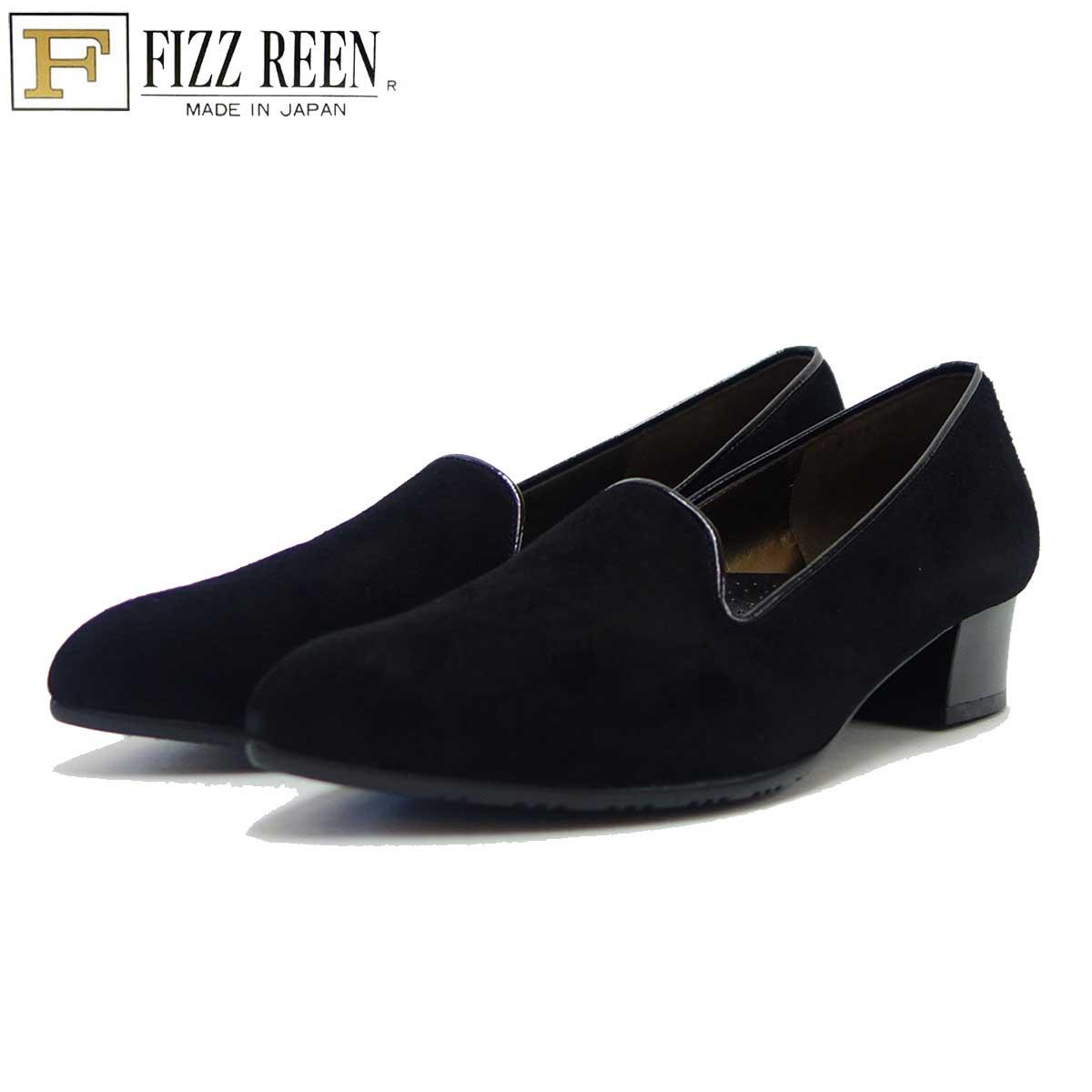 フィズリーン FIZZ REEN 718 ブラックスエード(レディース)快適EEEの甲深スリッポン(日本製)「靴」