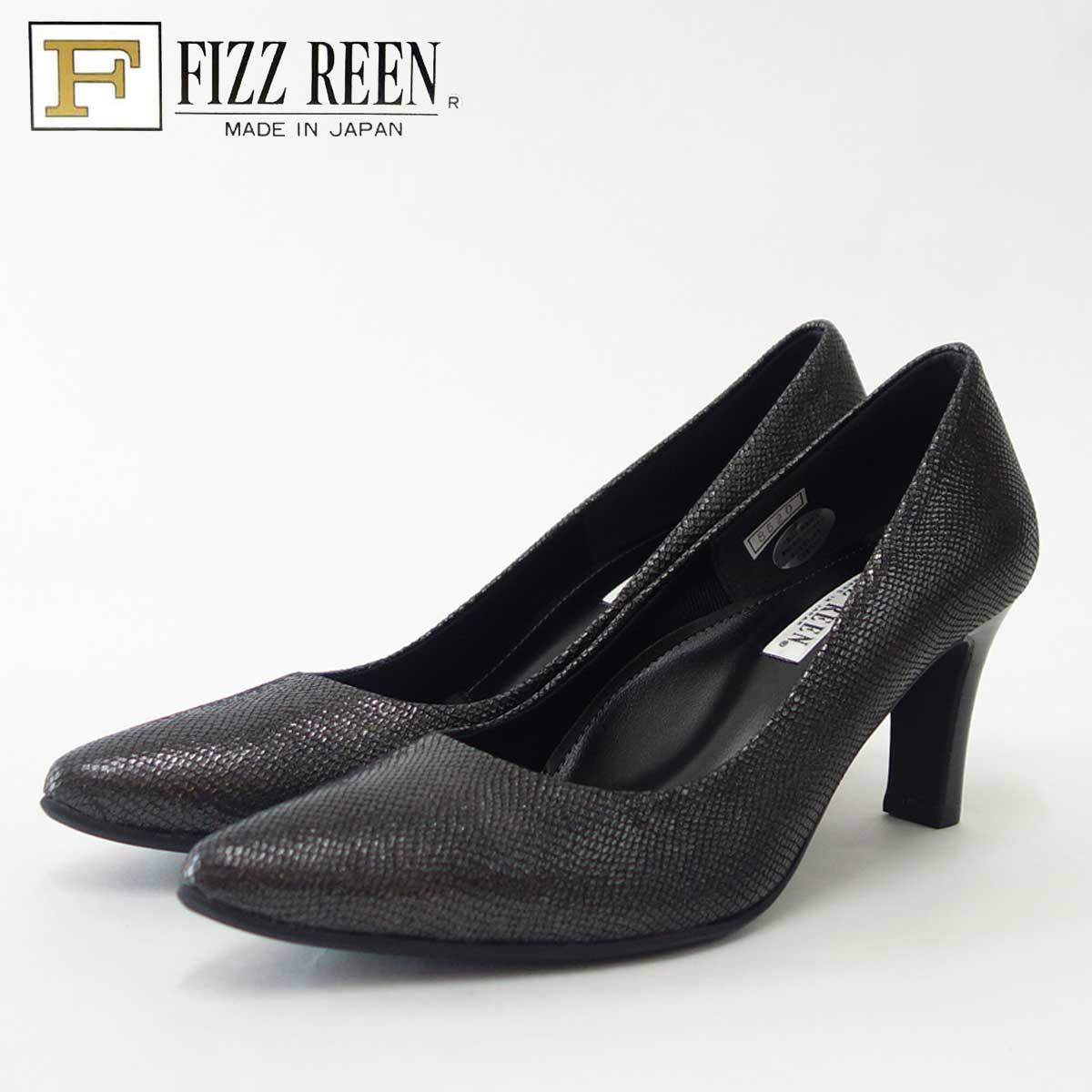 FIZZ REEN フィズリーン 8520 エタン(レディース)スタイリッシュな快適パンプス「靴」