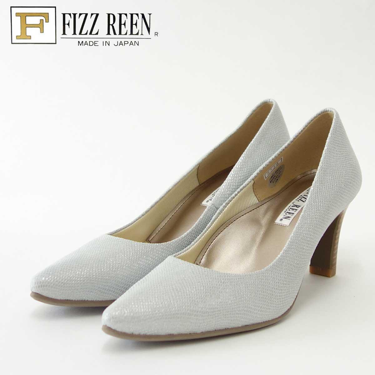 FIZZ REEN フィズリーン 8520 シルバー(レディース)スタイリッシュな快適パンプス「靴」