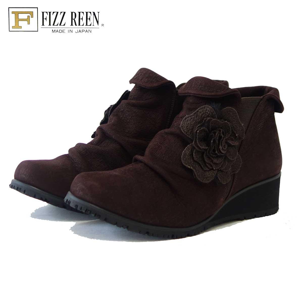 フィズリーン FIZZ REEN 87072 バーガンディ(日本製) ソフトレザーの快適ショートブーツ 「靴」